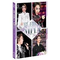 RURIKA MIYA Blu-ray BOX -Graduation- 邦画 TCAB-88