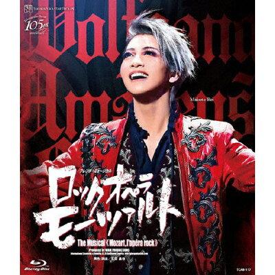 星組東京建物 Brillia HALL公演 フレンチ・ミュージカル 『ロックオペラ モーツァルト』 邦画 TCAB-117