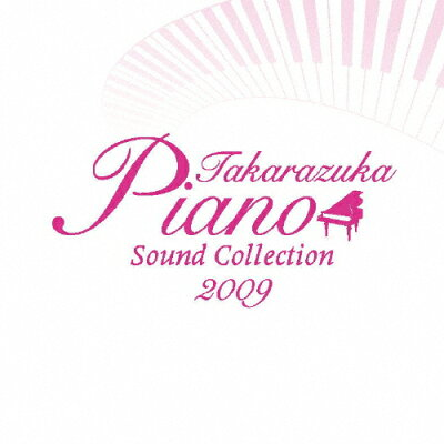 2009 Takarazuka Piano Sound Collection/CD/TCAC-411