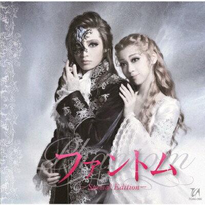 ファントム -Special Edition- アルバム TCAC-590