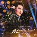 かんぽ生命 ドリームシアター ダイナミック・ショー 『Music Revolution!』 アルバム TCAC-604