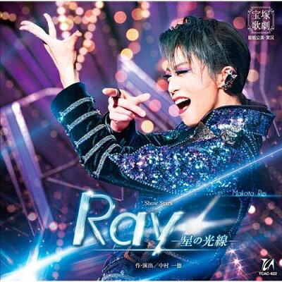 Show Stars Ray-星の光線- アルバム TCAC-622