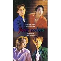 VHS 香寿 たつき/Fourcolors