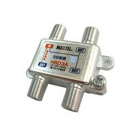 HSD3A-P マックステル ダイカスト 3分配器 1端子電通型