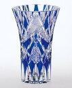 カガミクリスタル 色被せ花瓶(青)
