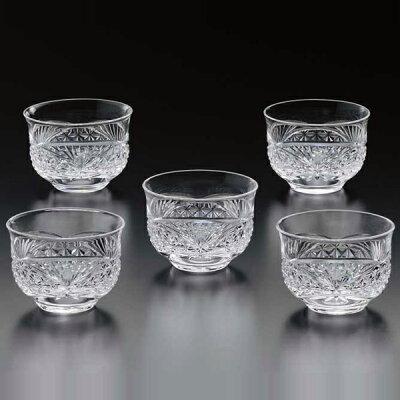 カガミクリスタル(KAGAMI CRYSTAL) 江戸切子 冷茶碗揃(笹っ葉に麻の葉紋) 180cc
