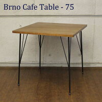 AT-7575 BR Brno Cafe Table-75 ブルノ カフェテーブル 70cm幅
