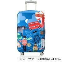 LOQI/ローキー スーツケースカバー S サイズ URBAN