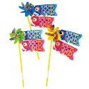NO.300 鯉のぼり風車