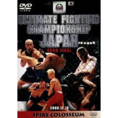 UFC 20th FINAL/DVD/AALD-005