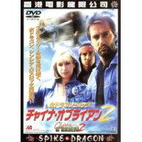チャイナ・オブライエン2/DVD/ABRD-046