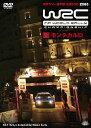WRC 世界ラリー選手権 2005 vol.1 モンテカルロ/DVD/SPWD-9501