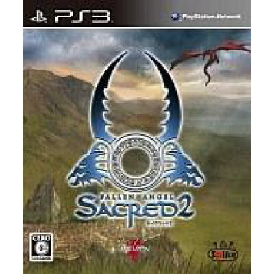 セイクリッド2(PlayStation 3 the Best)/PS3/BLJS-50016/C 15才以上対象