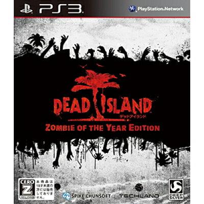 Dead Island:Zombie of the Year Edition(デッドアイランド:ゾンビ オブ ザ イヤー エディション)/PS3/BLJS10198/【CEROレーティング「Z」(18歳以上のみ対象)】