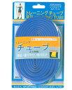 ハタチ トレ-ニングチューブソフト NH5451