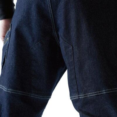 ティーエスデザイン TS DESIGN メンズ ニッカーズ ショートカーゴパンツ 45/ネイビー サイズS~LL