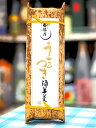 菊水屋 うごの月 酒羊羹 220g