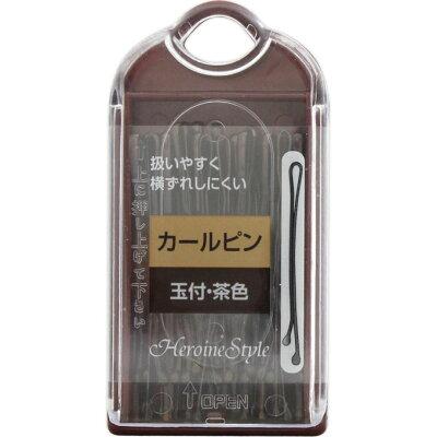 カールピン玉付茶1