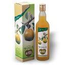 ラフランスジュース 550ml 山形 ジュース お土産 05