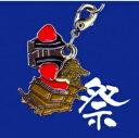 BUKATSU 部活ストラップだんじり09142-8(卒業)(祭編)