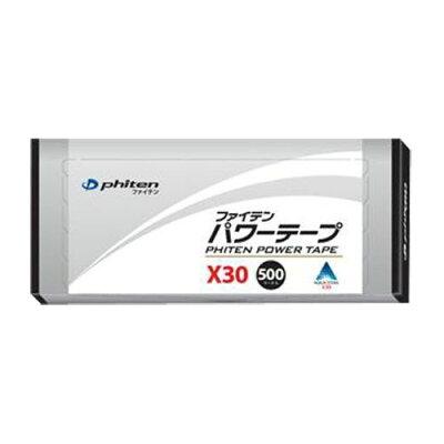 ファイテン パワーテープX30 500マーク
