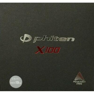 ファイテン ラクワブレスX100カーボン シルバー(1コ入)