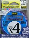 デュエル DUEL HARDCORE X4 ハードコア エックスフォー 200m 1号/18lb 10m×5色 H3247