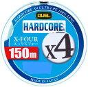 デュエル DUEL HARDCORE X4 ハードコア エックスフォー 150m 1.2号/20lb ミルキーグリーン H3276-MG