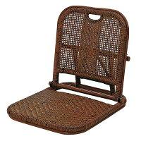 サンフラワーラタン 温泉旅館折りたたみ座椅子 Z08HR ハニーブラウン