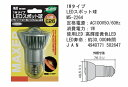 1Wタイプ LEDスポット球 口金E26 高輝度黄色LED M5-2264【マクサー】