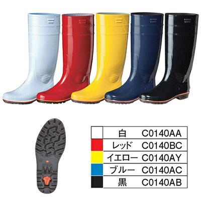 弘進ゴム/ザクタス Z-01/長靴 作業長靴 ロング大きいサイズ/厨房