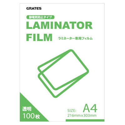 ラミネートフィルム A4サイズ 1パック100枚