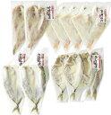 下関 林商店 山口県の魚の純米大吟醸漬け 6尾