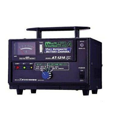 デンゲン DENGEN AT-1210FX 全自動充電器 AT1210FX