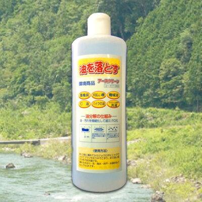 業務用油分散剤 オイル処理剤 アースクリーン 500ml T-055