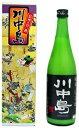 川中島 純米 にごり酒 720ml