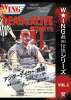 The LEGEND of DEATH MATCH/W★ING最凶伝説vol.5 DEAD OR ALIVE アンダーテイカー<棺桶>デスマッチ 1992.5.7 後楽園ホール/DVD/SPD-1465