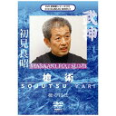 武神館シリーズ[六] 槍術/DVD/SPD-7006