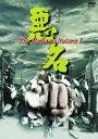 悪名 ~The Badboys Return!/DVD/COLO-91404