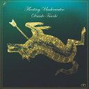 Floating Underwater/CD/CEMCD-001