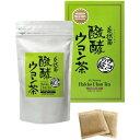 ウコンの証 糸状菌醗酵ウコン茶 5g×30袋