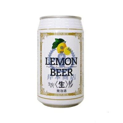 日本ビール レモンビール 缶 350ml