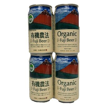 日本ビール 有機農法・富士ビール 缶 350ml