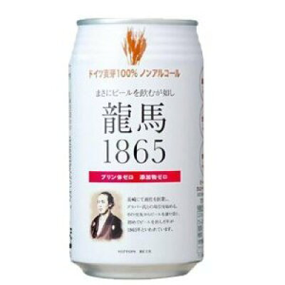 日本ビール 龍馬1865(350ml*24本入)