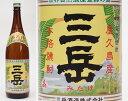 三岳 35度 1800ml【三岳酒造】