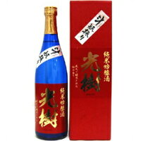 倉光 純米吟醸 光樹 斗瓶 720ml