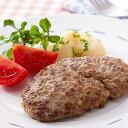 明和食品 国産牛100%ハンバーグ 130gX2