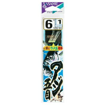 ささめ針 アジ五目(金)糸付 サイズ:6号/ハリス1 (G-104)