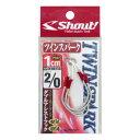 シャウト(Shout!) ツインスパーク 318TS 1cm #2/0