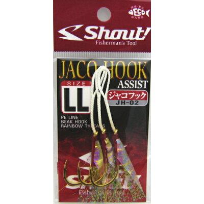 Shout!(シャウト!) ジャコフック JH-02 / LLサイズ